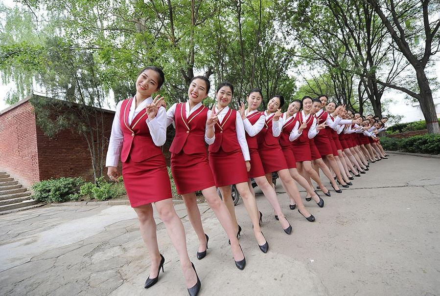 贵州比较好的航空专业学校有哪些?