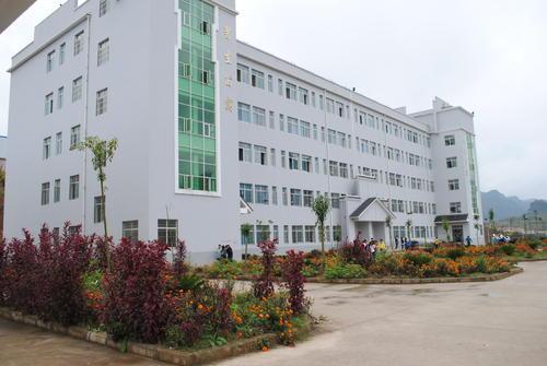 安顺平坝县中等职业学校