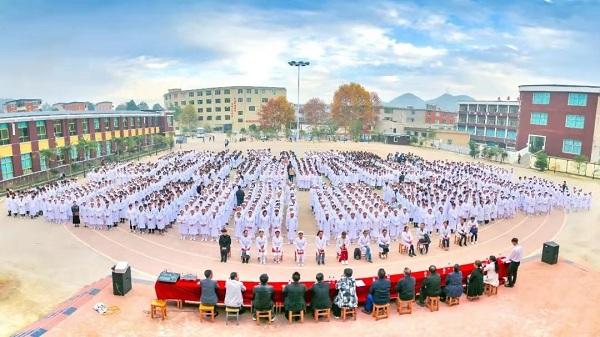 贵州中医药职业学校2020年招生简章