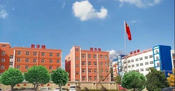 贵阳市交通学校