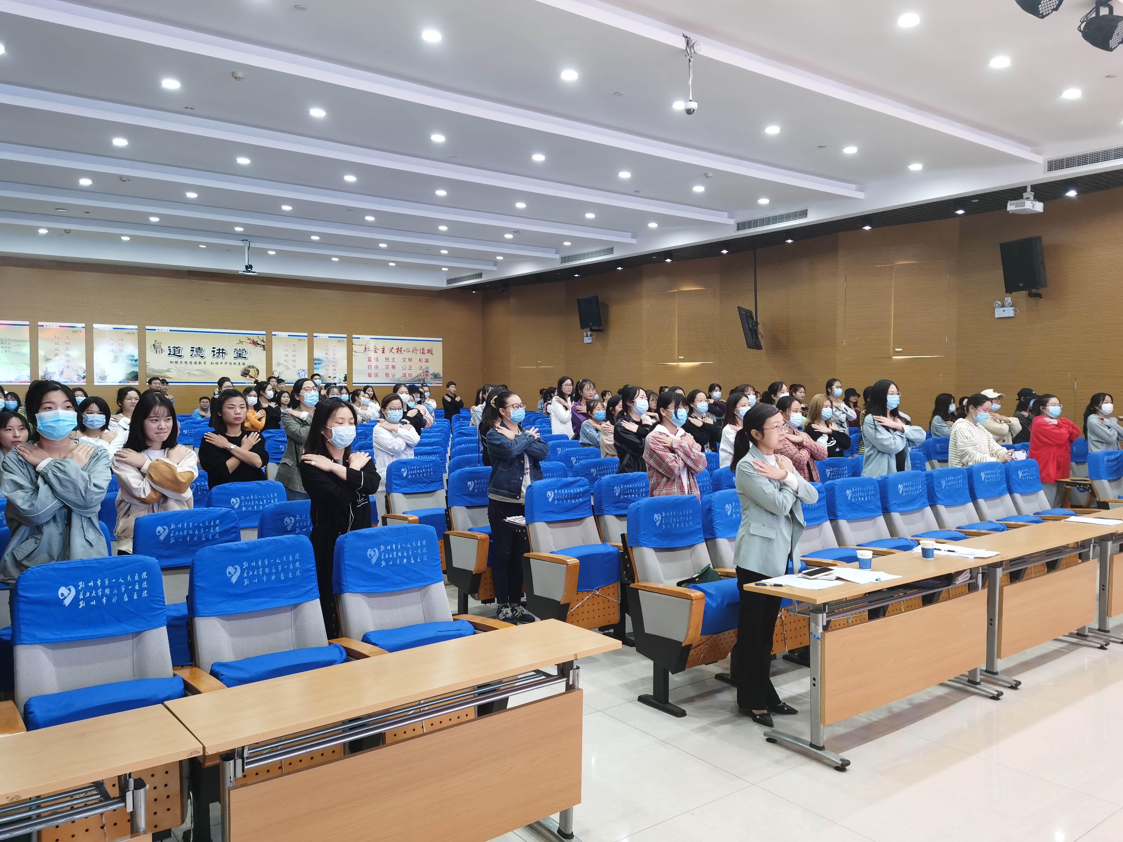 贵阳职校开展心理健康教育活动