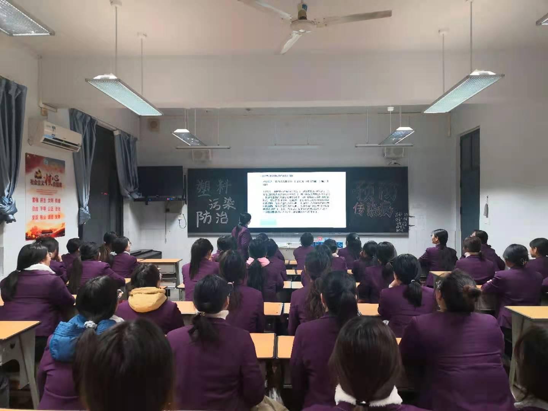 贵州重点中职学校举办秋季冬季传染病防治班会